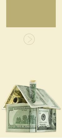 房屋買賣咨詢