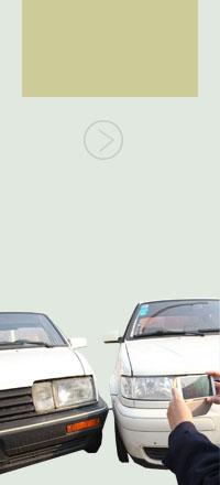 交通事故責任認定咨詢