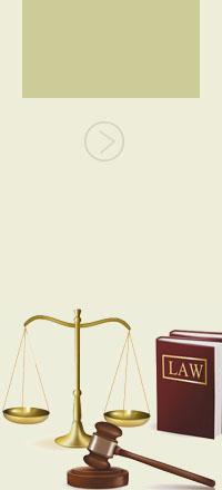勞動訴訟咨詢