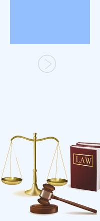民事訴訟程序咨詢
