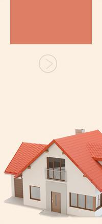 房屋产权纠纷咨询