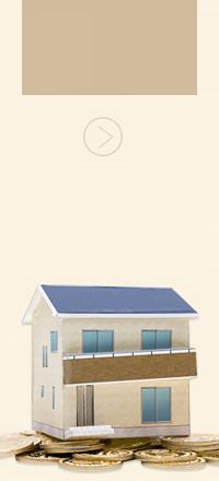 房屋买卖纠纷咨询