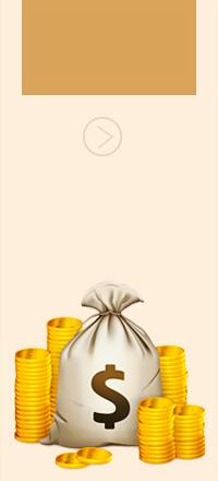 民间借贷咨询